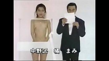 istri sama orang selingkuh japan Pecah perawan jolbab