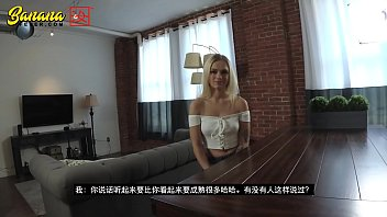 flight stewardess asian Cheating black creampie